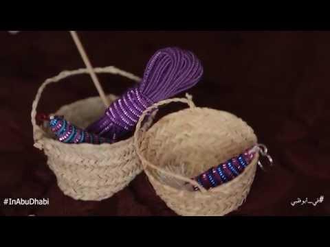 National Traditional Handicrafts Festival | المهرجان الوطني للحرف والصناعات التقليدية