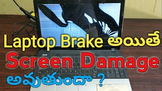 Laptop screen damage problems తెలుగులో ||srlaptopcare||