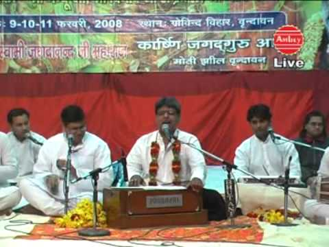 Kunj Bihari Top Krishna Bhajan By Govind Bhargav video