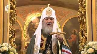 Проповедь Патриарха в неделю 4-ю Великого поста