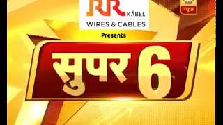 Chhattisgarh: Voting For Second Phase Today | ABP News