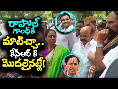TRS MLA Konda Surekha Joined In Congress Party | Uttam Kumar Reddy About Konda Couple | Indiontvnews