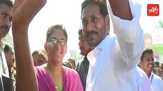 YS Jagan Gives Selfie With his Fans | Praja Sankalpa Yatra | AP News
