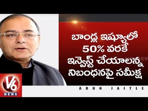 Arun Jaitley Outlines Five Steps to Stem Rupee Fall | V6 News
