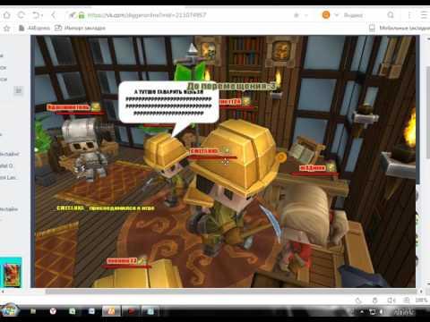 Как быстро заработать деньги в копателе онлайн