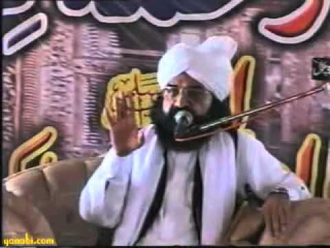 Mere Mola Umer Farooq (r.a) Ki Shan E Pak , Pir Naseer Shah G(r.a) video