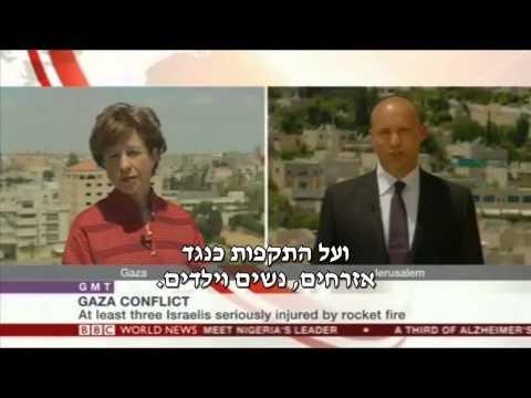 Naftali Bennett on BBC: Hamas a coward. Killing its own children