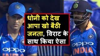 Download IND Vs Aus 2nd ODI: MS Dhoni Fans Move with Virat Kohli | Headlines Sports 3Gp Mp4