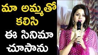 Actress Vedika Speech At Kanchana3 Movie Success Meet | Kanchana3 | Vedika