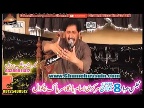 Zakir Syed Murtaza Ashiq | 8 July 2018 |  Markazi Imam Bargah Sarpak Chakwal