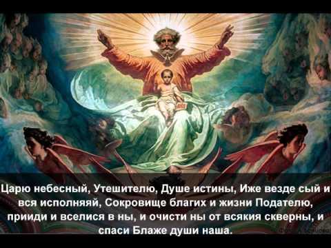До воскресного молитва
