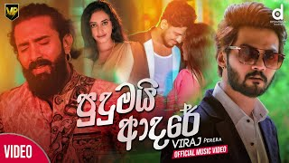 Pudumai Adare  - Viraj Perera Official Music Video (2020)