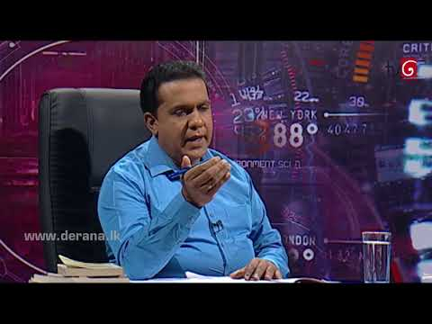 360 With Manohara De Silva  ( 09-10-2017 )