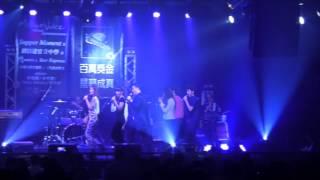 《Million Voice - Rock Generation》:Star Express