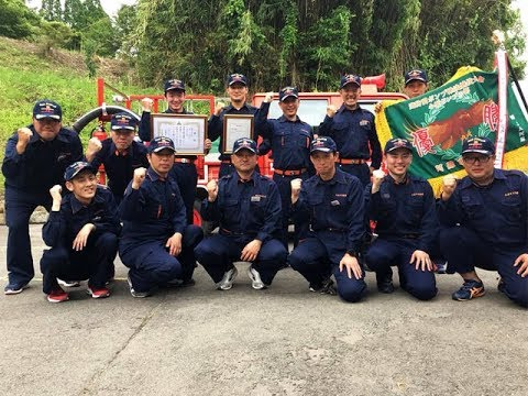 2018年阿苏市消防团常规的点检以及节操方法体育运动大会