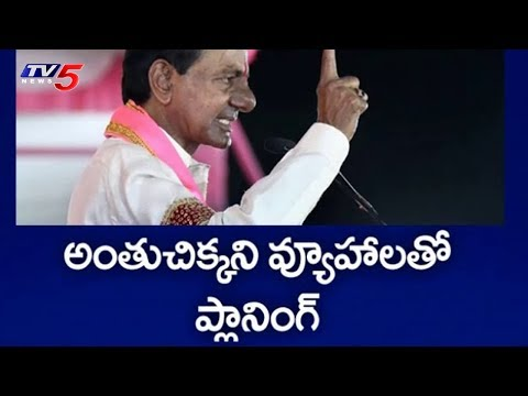 KCR Speeds Up Plans For Early Elections | Telangana Early Polls | TV5 News