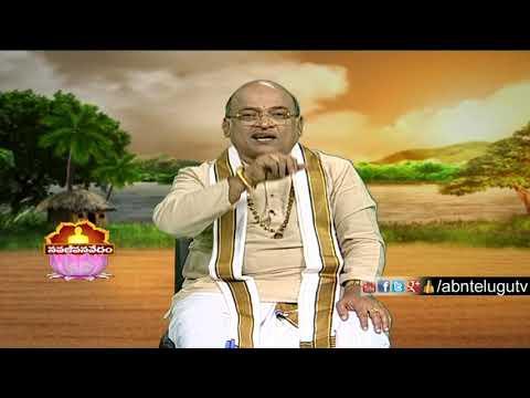 Garikapati Narasimha Rao About Matter and Energy | Nava Jeevana Vedam | Episode 1429 | ABN Telugu