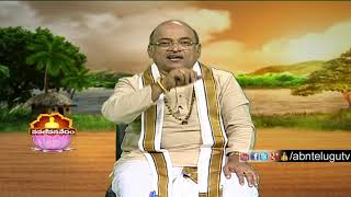Garikapati Narasimha Rao About Matter and Energy | Nava Jeevana Vedam | Episode 1429
