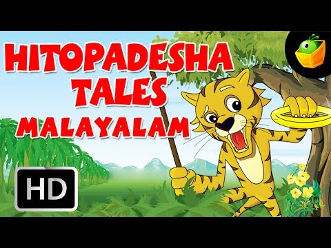 Hitopadesha Tales Full Stories In Malayalam (hd) - Compilation Of Cartoon animated Stories For Kids video