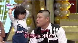 스타킹베이비현아#2