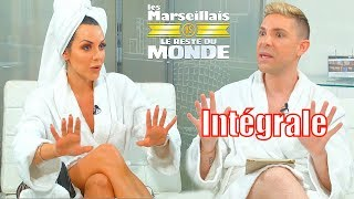 ☀️Laura (LMvsMonde3): Ado cagole, Chirurgie, Poids, Kamila, Candidats Fake ... Tu viens beacher ?