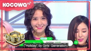 "[Inkigayo] Ep 923_08132017_""Holiday"" by SNSD"