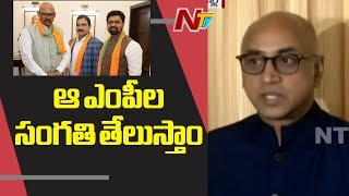 MP Jayadev Galla Reacts on TDP Rajya Sabha MPs Joining BJP | NTV