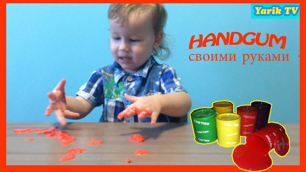Как сделать жвачку для рук в домашних условиях. Жвачка 17