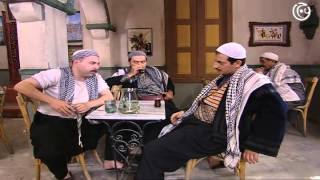مسلسل باب الحارة الجزء 1 الاول الحلقة 21 الواحدة والعشرون│ Bab Al Hara season 1