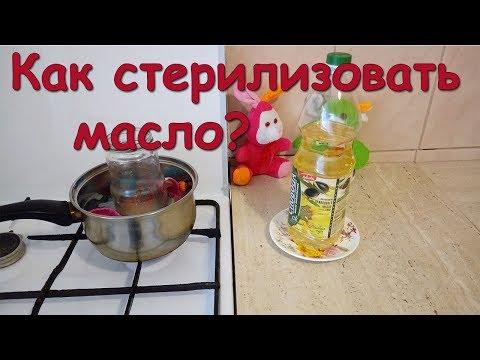Масло на водяной бане для новорожденных как сделать