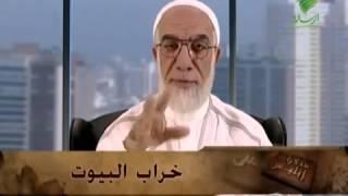 خراب البيوت - مذكرات ابليس عمرعبد الكافي - الحلقة 10