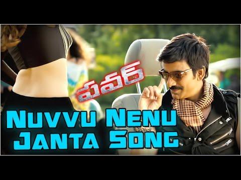 Power Video Songs - Nuvvu Nenu Song - Ravi Teja Hansika Regina...