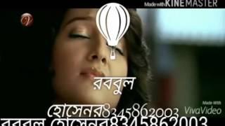Havvy bangla song with xxxxxx tayep
