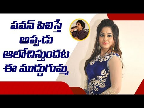 Actress Madhavi Latha about her Joining in Pawan Kalyan's Janasena Party | ABN Telugu