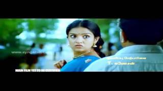 Sankaran Kovil Movie Trailer Ayngaran HD Quality