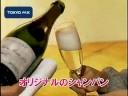 きょうボージョレ・ヌーボー解禁 ワイン業界にイギリスから参戦!