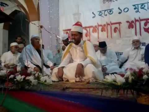 Sheikh Ahmad Bin Yusuf Al Azhari Reciting In Chittagong Sura Duha And Sharh video