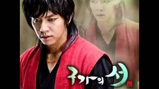 The One (더 원) - 잘 있나요 (Best Wishes To You) [Gu Family Book OST Part.6]