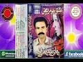 Javeed Jakhrani Album 21 VOL 97(SINDHI)Qasam Khuda Jo Andar Sari Wayo By Aijaz Ali Gadani