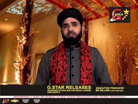Aya Na Hoga Is Trha Husnoshabab Rait Par  New Naatsyed Rashid Hussain Gillani video