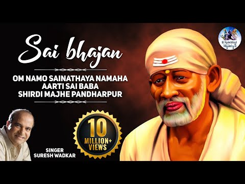 Om Namo Sainath Namaha