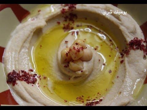 طريقة عمل سلطه الحمص كلمني سوري