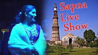 दिल्ली के स्टेडियम में सपना का Live Show | दर्शको की लगी लम्बी लाइन | Sapna Haryanvi Song | Trimurti