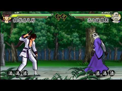 Samurai X/Rurouni Kenshin Psp Emulator : Sagara Sanosuke Vs Shishio Makoto (Bahasa Indonesia).