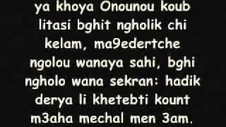 aziz taxieur   cheb Onounou miftah music
