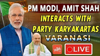 MODI LIVE | PM Modi Amit Shah interacts with Karyakartas Varanasi | #ModiNomination  LIVE