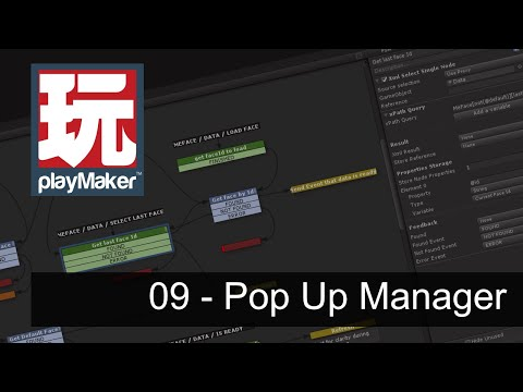 09 - Pop Up Manager