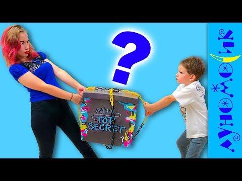 ЧТО ВНУТРИ таинственной коробки? Lock Stars!!!