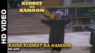 Kaisa Kudrat Ka Kanoon Title Track Md Aziz Beena Banerjee Ramesh Deo