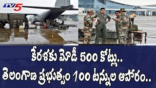 Kerala Floods 2018 - Narendra Modi Announces 500 cr Relief Fund for Kerala Floods  - netivaarthalu.com